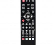 CONTROLE REMOTO CONVERSOR DIGITAL – INTELBRAS K900